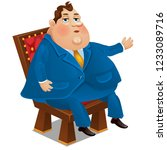 serious man in business formal... | Shutterstock .eps vector #1233089716