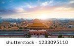 beijing  china forbidden city | Shutterstock . vector #1233095110