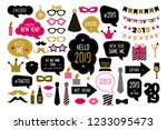happy new year 2019 photo booth ...   Shutterstock . vector #1233095473