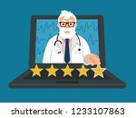 doctor marketing concept  old... | Shutterstock .eps vector #1233107863