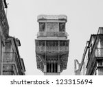historical lift in the centre... | Shutterstock . vector #123315694