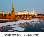Winter Evening In Moscow ...