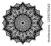 mandala for coloring book.round ... | Shutterstock .eps vector #1233170263