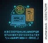 responsive web design neon... | Shutterstock .eps vector #1233170299
