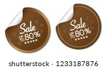 sale up to 80  stickers | Shutterstock .eps vector #1233187876