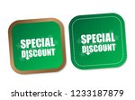 special discount stickers | Shutterstock .eps vector #1233187879