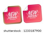 new arrival stickers | Shutterstock .eps vector #1233187900