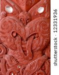 Maori face carving - Rotorua, New Zealand - stock photo