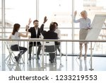 happy diverse business people... | Shutterstock . vector #1233219553