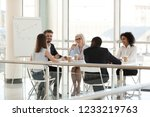 smiling diverse employees group ... | Shutterstock . vector #1233219763