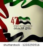 united arab emirates national... | Shutterstock .eps vector #1233250516