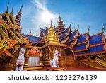 the beautiful of wat... | Shutterstock . vector #1233276139