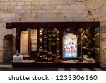 gaziantep  turkey   november 15 ... | Shutterstock . vector #1233306160