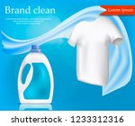 brand clothes clean concept... | Shutterstock . vector #1233312316