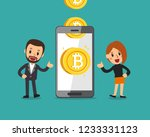 cartoon cryptocurrency concept... | Shutterstock .eps vector #1233331123