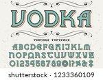 font alphabet vector named...   Shutterstock .eps vector #1233360109