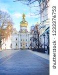ukraine  kiev  kiev pechersk... | Shutterstock . vector #1233376753