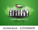 unification of the seven arab... | Shutterstock .eps vector #1233386830