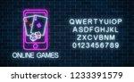 glowing neon sign of online...   Shutterstock . vector #1233391579