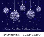 vector christmas balls with... | Shutterstock .eps vector #1233433390