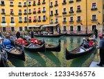 venice  italy   september 30 ... | Shutterstock . vector #1233436576