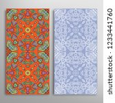 vertical seamless patterns set  ... | Shutterstock .eps vector #1233441760