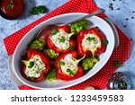 red paprika stuffed with meat... | Shutterstock . vector #1233459583