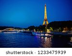 paris  france june 1  2016  ... | Shutterstock . vector #1233475939