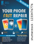 phone repair service banner or... | Shutterstock .eps vector #1233476776