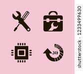hardware icon. hardware vector... | Shutterstock .eps vector #1233499630