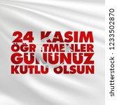 november 24th turkish teachers... | Shutterstock .eps vector #1233502870