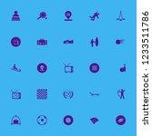 leisure icon. leisure vector... | Shutterstock .eps vector #1233511786