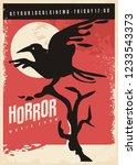 horror movies retro poster... | Shutterstock .eps vector #1233543373