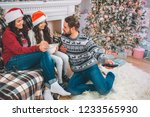 lovely picture of family... | Shutterstock . vector #1233565930