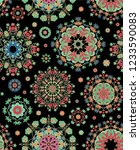 seamless vector pattern with... | Shutterstock .eps vector #1233590083