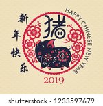 happy chinese new year. pig is... | Shutterstock .eps vector #1233597679