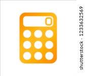 simple calculator icon. orange...