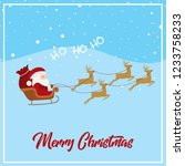 merry christmas greeting card... | Shutterstock .eps vector #1233758233