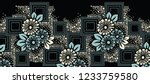 seamless vector floral border | Shutterstock .eps vector #1233759580