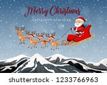 merry christmas card template... | Shutterstock .eps vector #1233766963