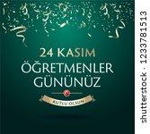 november 24th turkish teachers... | Shutterstock .eps vector #1233781513