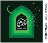 eid mubarak with arabic... | Shutterstock .eps vector #1233785029