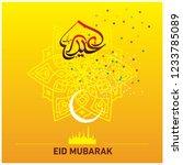 eid mubarak with arabic... | Shutterstock .eps vector #1233785089