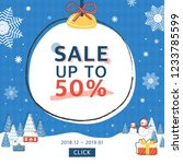 winter sale poster design... | Shutterstock .eps vector #1233785599