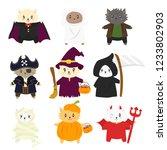 cute cats in halloween costumes ... | Shutterstock .eps vector #1233802903