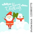 merry christmas greeting card... | Shutterstock .eps vector #1233803773