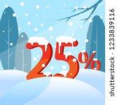 a discount twenty five percent. ...   Shutterstock .eps vector #1233839116
