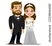 a caucasian husband and wife...   Shutterstock .eps vector #1233846400