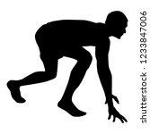 runner preparing to start... | Shutterstock .eps vector #1233847006