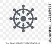 boat steering wheel icon....   Shutterstock .eps vector #1233859996